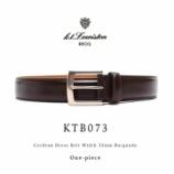 『入荷 | K.T.ルイストン KTB073 コードバンドレスベルト 32mm 【バーガンディー】』の画像