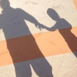 『テクノロジーで逆境を打ち破れ 育児で世界を変える テック系イクメン増田マスキン真樹【湯川】』の画像