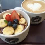 『【表参道・原宿】 ハーフでもたっぷりなアサイーボール!アイランド ヴィンテージ コーヒー』の画像