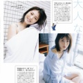 『浜辺美波』彼氏とお泊まり?「ベッドで撮られた意味深な写真」にファン絶句!