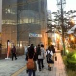 『【続報】新浜松駅近くのマクドナルドは予想通りライザップビルにできるみたい!12月上旬オープン予定 - 中区鍛治町』の画像