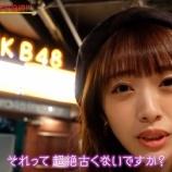 """『【乃木坂に、越されました】AKB48向井地美音『""""髪を染めるな""""って超絶古くないですか??だからひろゆきさんは死んだ魚の眼をしたおっさんしか友達いないんじゃないですか??』』の画像"""