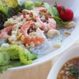 『薬膳レシピ【タイ風夏の薬膳春雨サラダ】「漢方薬のきぐすり.com」さんで掲載されました♪』の画像