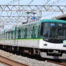 京阪電車 7200系 7203F ひらパー100th