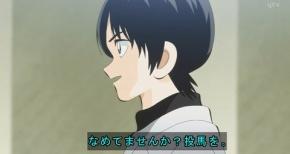 【MIX】第12話 感想 現役時代の父の話