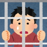 『【恐怖】死刑執行のプロセス、ガチで怖すぎる!廃止するべきだろこれ・・・ ← みんなはどう思う???』の画像
