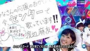 AKB48 37thシングル「心のプラカード」初週ミリオン達成!