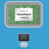 『人工知能が万人のものに?米新興企業データロボットがヤバイらしい件』の画像