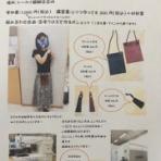 クラフトハートトーカイ 醍醐店 ブログ