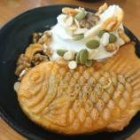 『コロナ禍も無縁!台湾のくら寿司はビッくらポンの当たり率がすごい』の画像