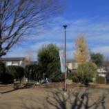 『12月のオ-プンカフェ;東大和第一光ヶ丘自治会』の画像