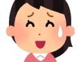 筧美和子のお胸の位置wxwxwxw(画像あり)