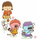 『【クリップアート】豆まきをする女の子と逃げる子鬼のイラスト』の画像