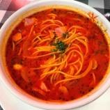 『またまた真夜中のスパゲティ』の画像