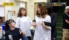 【乃木坂46】これは守りたくなるわ!