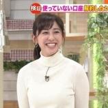 『斎藤ちはるが告白!!乃木坂46は『給料制』だったことが判明!!!!!!』の画像