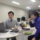 『義春刃物(株)さんの新商品SOFVIC(ソフビック)がWBSの『トレたま』で放送されます!』の画像