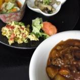 『今日の太田昼食(ビ-フシチュ-)』の画像