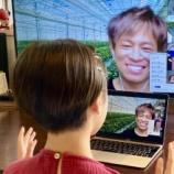 『地方の小学生がミガキイチゴ岩佐さんに出会える!オンライン授業って格差をなくすじゃん!』の画像