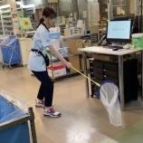 『【元乃木坂46】西野七瀬『ゲッチュ・・・♡♡』【動画あり】』の画像