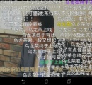 中国人、ドラマ:孤独のグルメでゴローちゃんが烏龍茶飲みまくるので大喜び