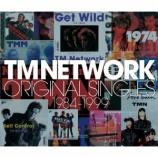 『CD Review Extra:TM NETWORK「ORIGINAL SINGLES 1984-1999」全曲レビュー・DISC3編』の画像