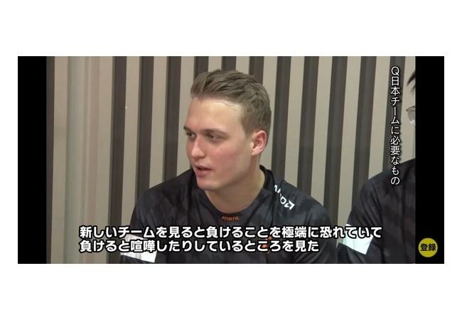 海外の強豪プロゲーミングチーム「日本人は負けることを恐れている。そして負けるとお互いを責め合う。」