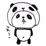 『【刀剣乱舞】公式LINEスタンプ推し刀剣男子『いない!!』審神者必見! 2/2』の画像