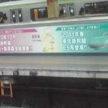 『新幹線はやぶさ号!』の画像