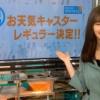 【速報】武藤十夢から重大発表キタ━━━━━━(゚∀゚)━━━━━━!!!!