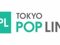 【悲報】TOKYO POP LINE、明日7/15(水)をもって更新終了