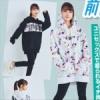 『人気声優の前田佳織里さん、内股かわいいw』の画像