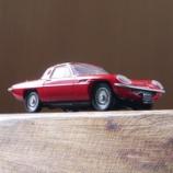 『MAZDA 名車コレクション vol.1 コスモスポーツ』の画像
