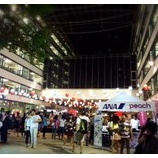 『ニッポンの夏祭り『沖縄×縁日ENNICHI』開催中~☆』の画像