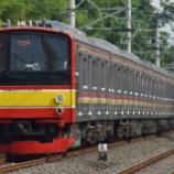『【脱線事故当該】205系横浜線H18編成運用復帰』の画像