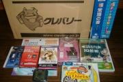 年末年始に日本旅行した中国人が福袋を買ったところ大激怒「ハメられた!💢」