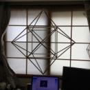 正六面体を解く! 1/2^6 数学と宇宙を繋ぐ√3/2倍単位ベクトル平衡体の数理