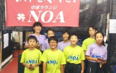 『第3回NOAカップ!』の画像