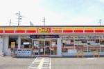 デイリーヤマザキ交野私部西店がリニューアルオープンしてる~オープンセールもやってます~