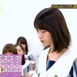 『【乃木坂46】岩本蓮加の22nd選抜発表の悔しそうな表情が見ていられない・・・』の画像