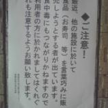 『寿司寿司詐欺』の画像