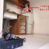 『家具もリノベーション?使いやすさを追求し、進化していきます。』の画像