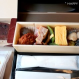 『金沢で香箱蟹を食べる旅:北陸新幹線グランクラスに乗るぞ~!』の画像
