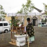『地鎮祭』の画像