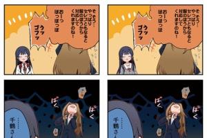【ミリシタ】シアターデイズ公式ツイッターにて千鶴さんの4コマが修正!
