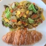 『今日の朝食』の画像
