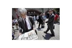 米WSJ紙「鳩山氏退陣で、日本の政治は戦後最も不安定かつ危険な局面となった」