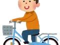 松山ケンイチさんが変わり果てた姿に…画像あり