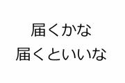 新川直司・著「四月は君の嘘」