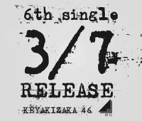 【欅坂46】6th新曲『ガラスを割れ』音源フル初解禁キタ━━━(゚∀゚)━━━!!
